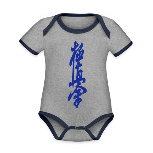 KyokuShin - Baby contrasterend bio-rompertje met korte mouwen