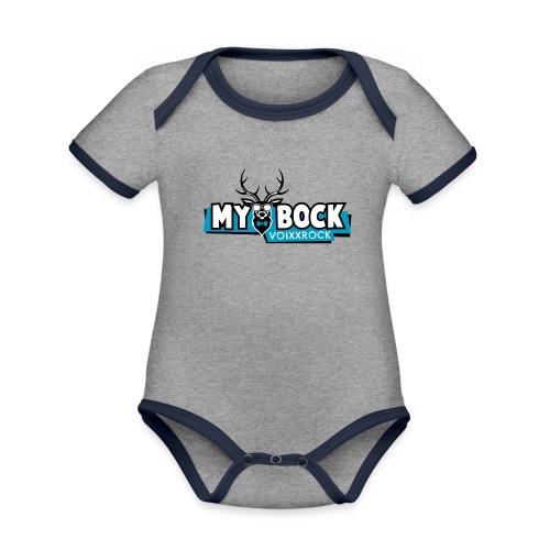 MYBOCK Logo - Baby Bio-Kurzarm-Kontrastbody
