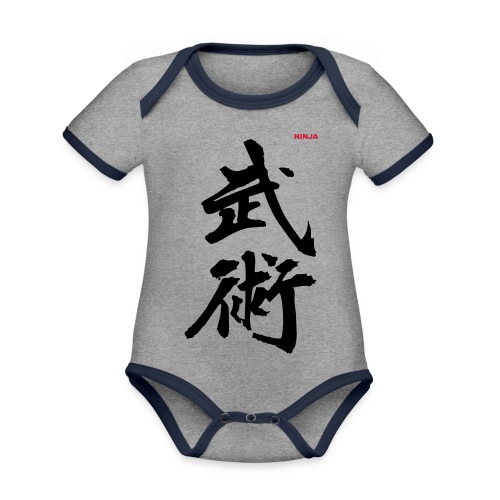 NINJA - martial arts co - Organic Baby Contrasting Bodysuit