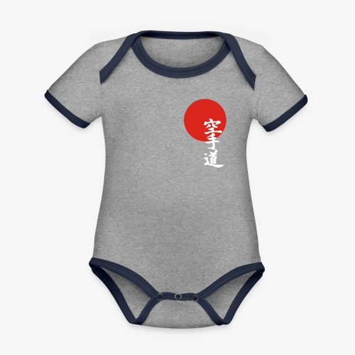 Kenseikan Logo - Baby Bio-Kurzarm-Kontrastbody
