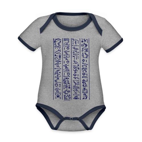 Hieroglyphen - Baby Bio-Kurzarm-Kontrastbody