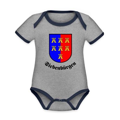 Wappen der Siebenbürger Sachsen Siebenbürgen - Baby Bio-Kurzarm-Kontrastbody