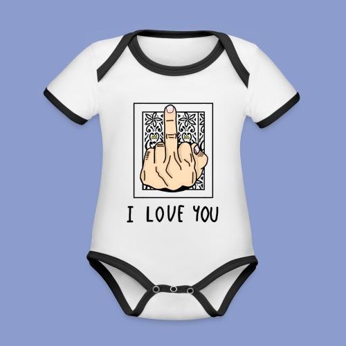 I LOVE YOU - Body da neonato a manica corta, ecologico e in contrasto cromatico