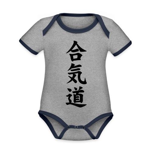 Jonte logo - Ekologisk kontrastfärgad kortärmad babybody