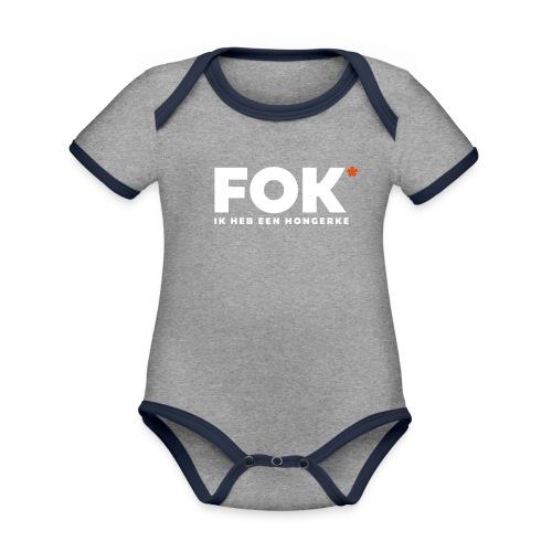 Fier op Mon - Baby contrasterend bio-rompertje met korte mouwen