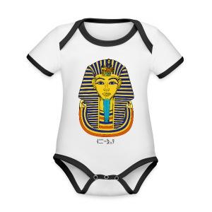 Pharao Tutanchamun - Baby Bio-Kurzarm-Kontrastbody