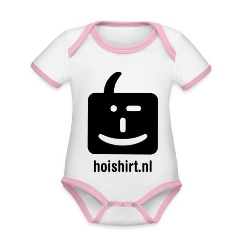 hoi back ai - Baby contrasterend bio-rompertje met korte mouwen