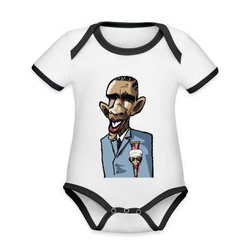 New Medal of Honor - Organic Baby Contrasting Bodysuit