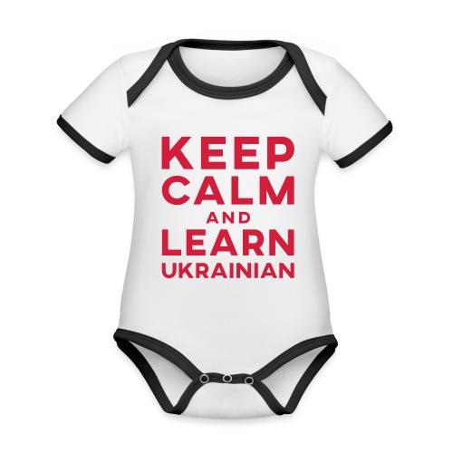 learn ukr - Baby contrasterend bio-rompertje met korte mouwen