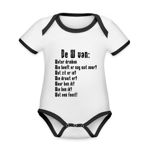 De W van: Ravers Editie - Baby contrasterend bio-rompertje met korte mouwen