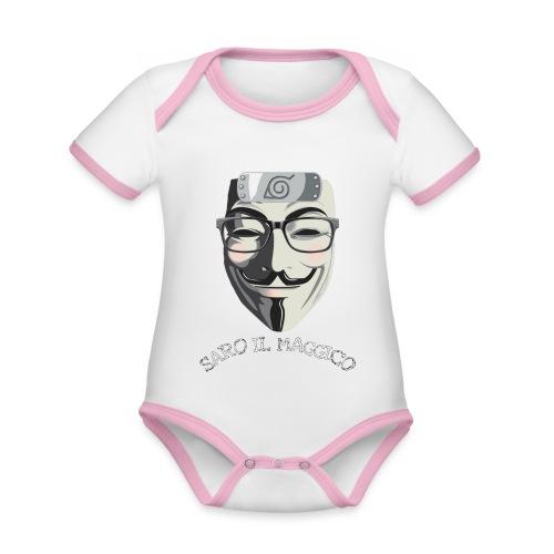 SARO IL MAGGICO - Body da neonato a manica corta, ecologico e in contrasto cromatico