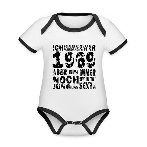 Sexy Jahrgang 1969 - Baby Bio-Kurzarm-Kontrastbody