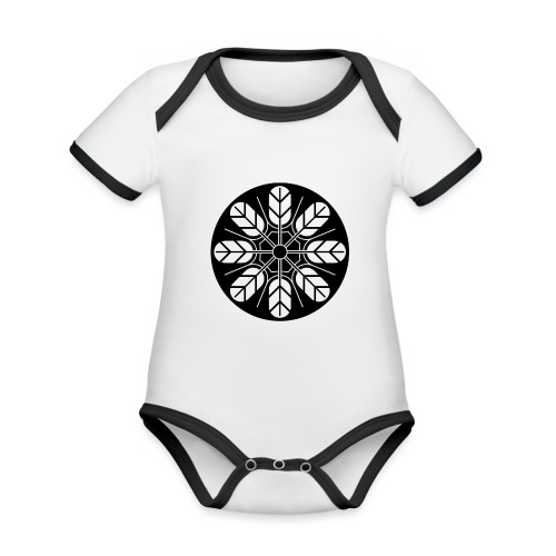 Inoue clan kamon in black - Organic Baby Contrasting Bodysuit
