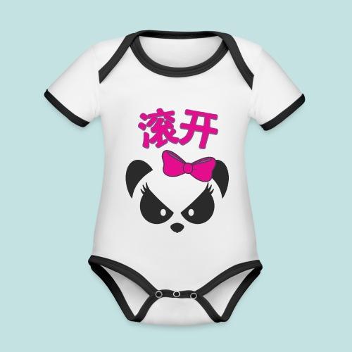 Sweary Panda - Organic Baby Contrasting Bodysuit