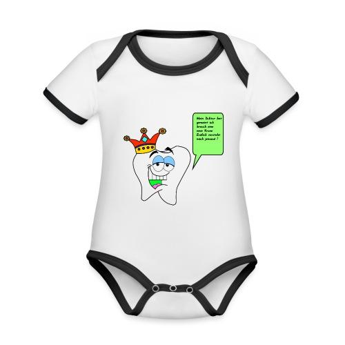 Der Doktor ruft - Baby Bio-Kurzarm-Kontrastbody