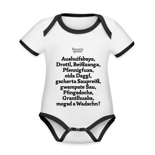 Bayrische Schimpfwörter Nr.1 - Baby Bio-Kurzarm-Kontrastbody