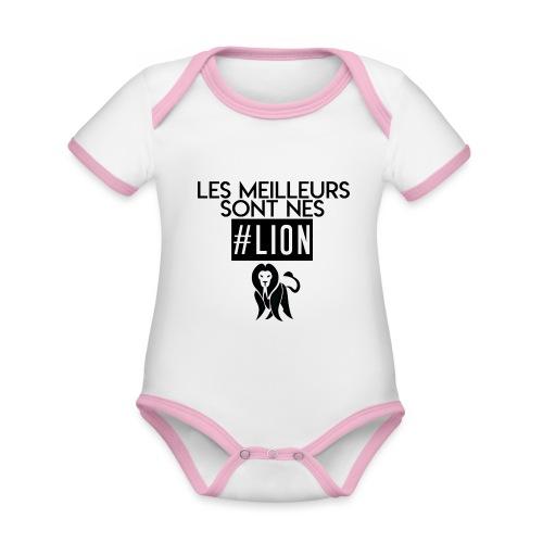 GAMME LES MEILLEURS SONT NES # - Body Bébé bio contrasté manches courtes