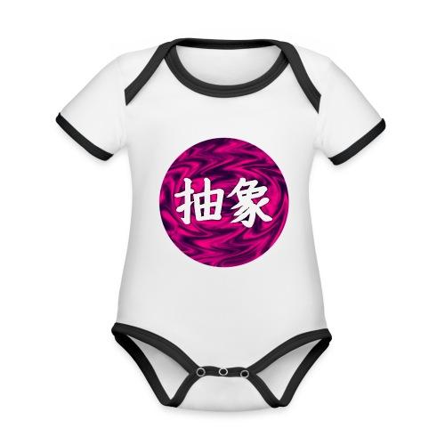 Kanji Jponais Abstrait - Body Bébé bio contrasté manches courtes