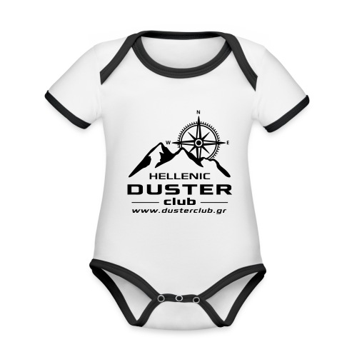 DUSTER TELIKO bw2 - Organic Baby Contrasting Bodysuit