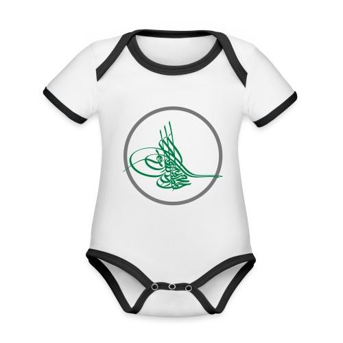 osmanisches_reich - Baby Bio-Kurzarm-Kontrastbody