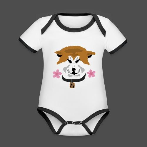 Akita - Body da neonato a manica corta, ecologico e in contrasto cromatico