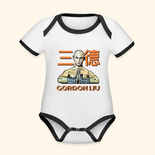 Gordon Liu - San Te Monk (Official) 6 prikker - Kortærmet økologisk babybody i kontrastfarver