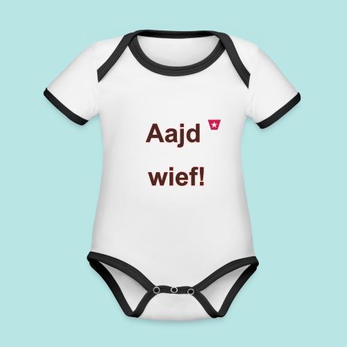 Aajd wief def b verti - Baby contrasterend bio-rompertje met korte mouwen