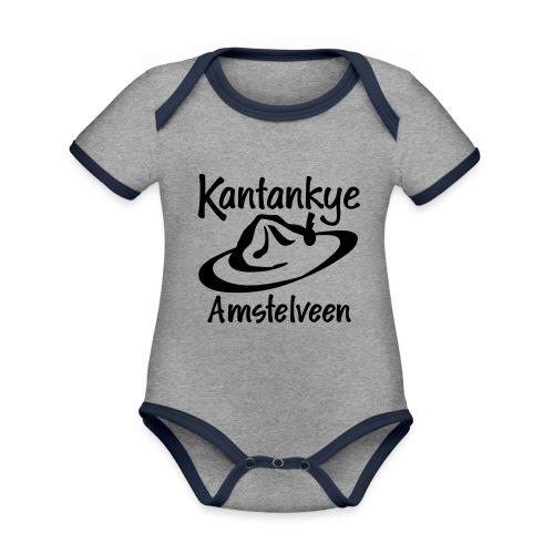 logo naam hoed amstelveen - Baby contrasterend bio-rompertje met korte mouwen