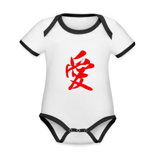 chine - Body Bébé bio contrasté manches courtes