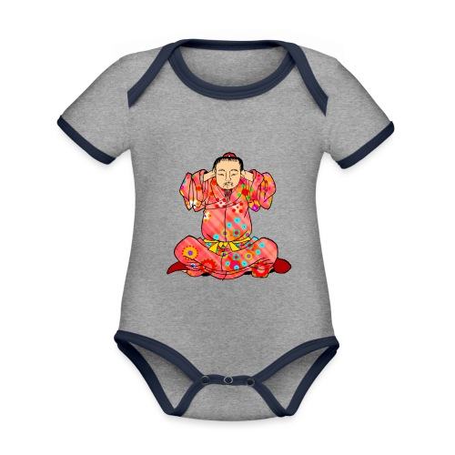 Qigong exercise to treat dizziness - Organic Baby Contrasting Bodysuit