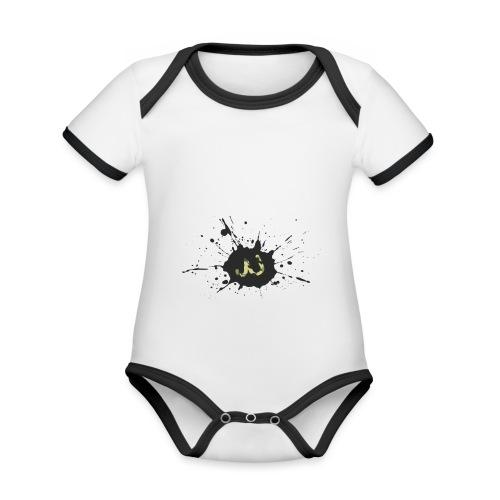 JU spray logo - Vauvan kontrastivärinen, lyhythihainen luomu-body