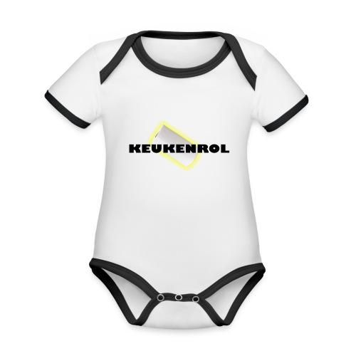 Keukenrol - Baby contrasterend bio-rompertje met korte mouwen