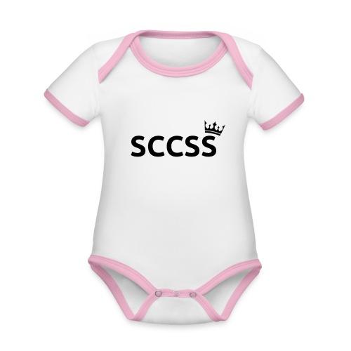 SCCSS - Baby contrasterend bio-rompertje met korte mouwen