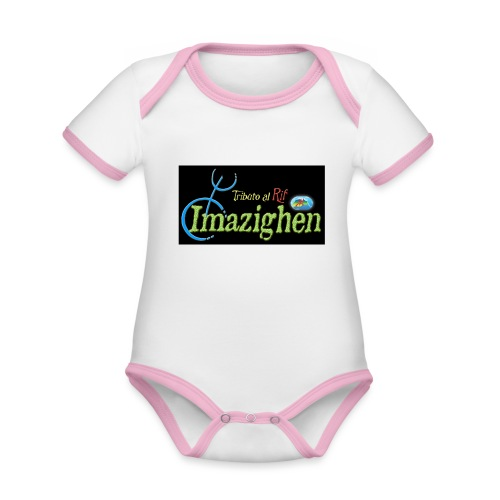 Imazighen ithran rif - Baby contrasterend bio-rompertje met korte mouwen