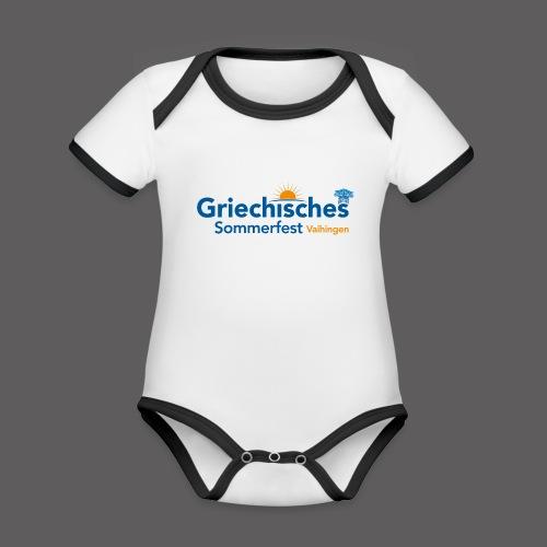 Griechisches Sommerfest Vaihingen - Baby Bio-Kurzarm-Kontrastbody