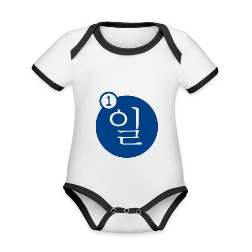 Uno en coreano - Body contraste para bebé de tejido orgánico