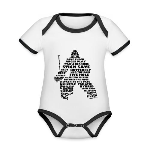 Language of Hockey (Goalie version, black print) - Organic Baby Contrasting Bodysuit