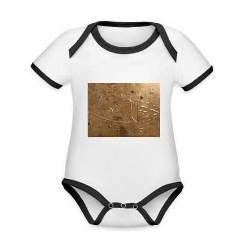 nave - Body contraste para bebé de tejido orgánico