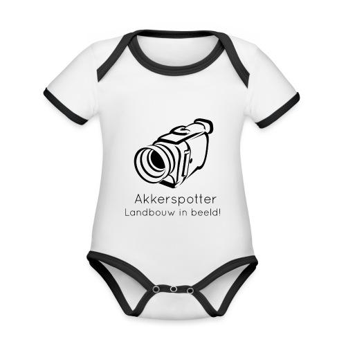 Logo akkerspotter - Baby contrasterend bio-rompertje met korte mouwen