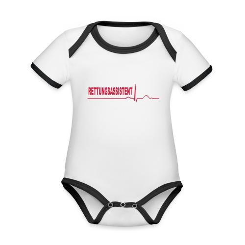 Rettungsassistent - Baby Bio-Kurzarm-Kontrastbody