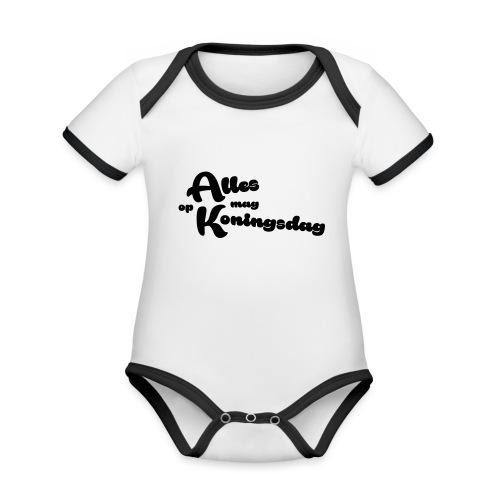 Alles mag op Koningsdag - Baby contrasterend bio-rompertje met korte mouwen