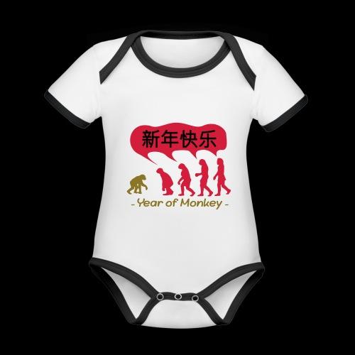 kung hei fat choi monkey - Organic Baby Contrasting Bodysuit