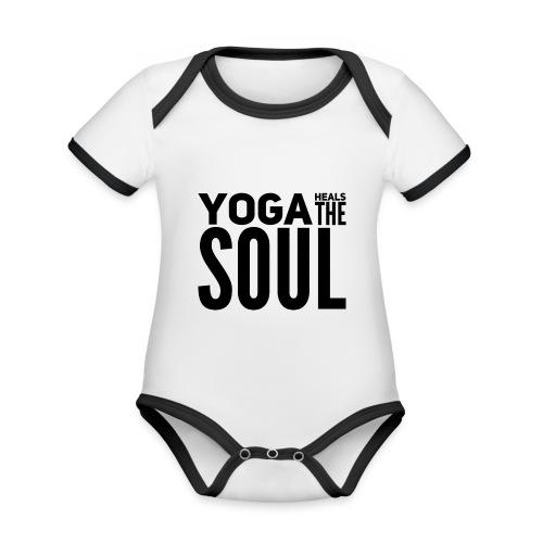 yogalover - Baby contrasterend bio-rompertje met korte mouwen
