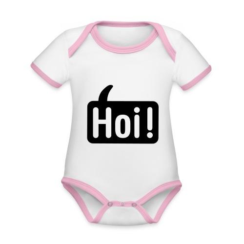 hoi front - Baby contrasterend bio-rompertje met korte mouwen
