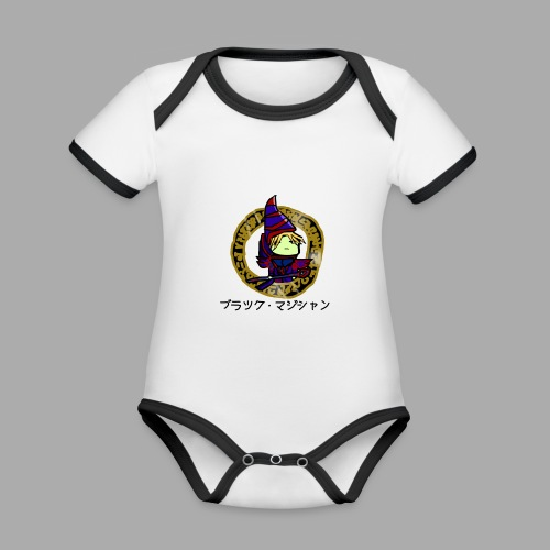 Dunkler Magier - Baby Bio-Kurzarm-Kontrastbody