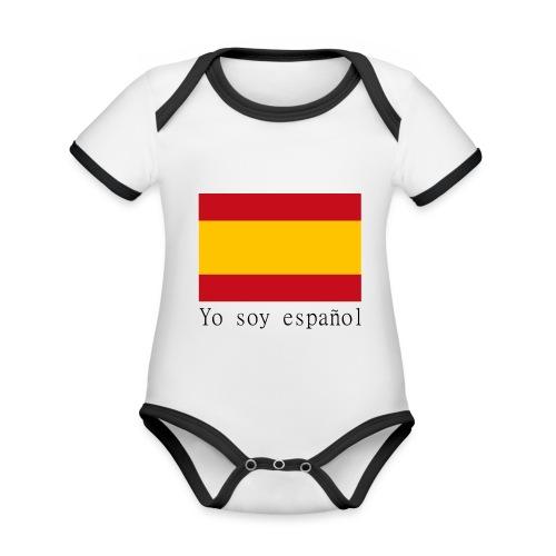 yo soy español - Body contraste para bebé de tejido orgánico