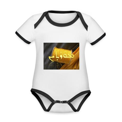 Mortinus Morten Golden Yellow - Organic Baby Contrasting Bodysuit