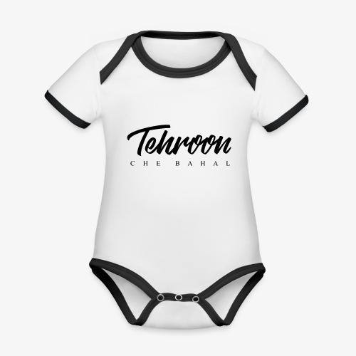 Tehroon Che Bahal - Baby Bio-Kurzarm-Kontrastbody