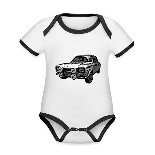 Mk1 Escort - Organic Baby Contrasting Bodysuit