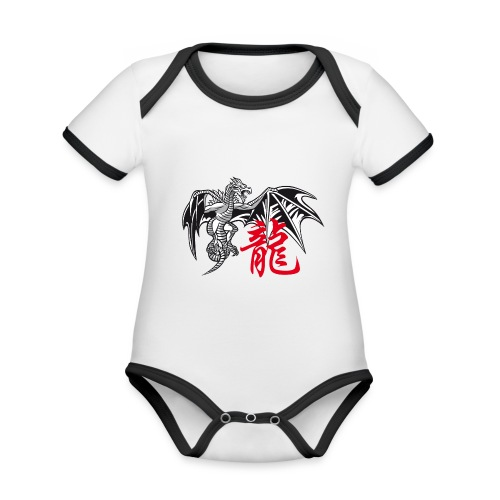 THE YEAR OF THE DRAGON ( - Organic Baby Contrasting Bodysuit